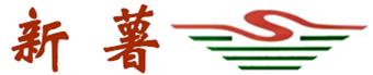 logo1是2_副本_副本_副本.jpg